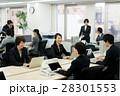 オフィス 28301553