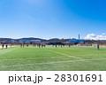 少年サッカーの試合 多摩川河川敷 28301691