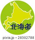 北海道 アイコン 28302788