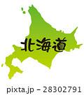 北海道 アイコン 28302791