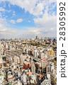 【大阪府】都市風景 28305992