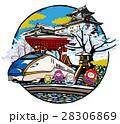 金沢イラスト 28306869