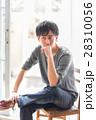 若い男性 ライフスタイル 28310056