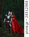 Medieval knight with lady 28312968
