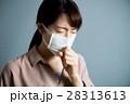 マスクをする若い20代女性 28313613