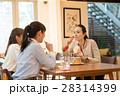 ランチ ビジネスウーマン 食事の写真 28314399