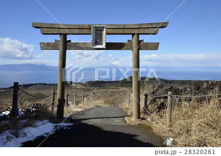 神社 三原山 28320261
