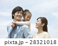 人物 3人 家族の写真 28321018