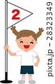 小学校運動会の徒競走 旗 順位 2位 28323349