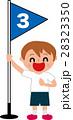 運動会 順位 子供のイラスト 28323350