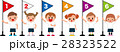 小学校 運動会 徒競走のイラスト 28323522