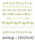 葉 葉っぱ 飾り罫のイラスト 28324142