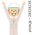 現場監督 建設 作業員のイラスト 28328136