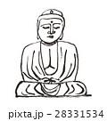 鎌倉大仏 水彩画 手描き 水墨画 28331534