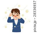 鼻水 痒い 人物のイラスト 28336937