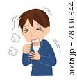 咳をする男性 28336944