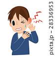 耳が痛い男性 28336953