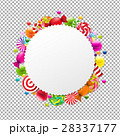 Candy Shop Banner 28337177