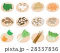 野菜 イラスト セット  28337836