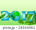 2017 with globe and plume of green leaves 28344061