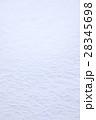 積雪 28345698