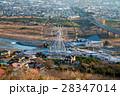 【静岡県】富士川楽座付近の景色 28347014