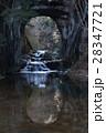 濃溝の滝 28347721