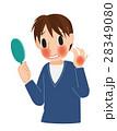 湿疹に悩む男性 28349080