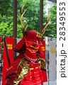 真田幸村 甲冑 レプリカの写真 28349553