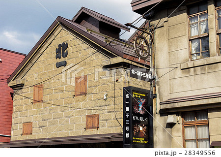 北海道小樽 北一硝子 28349556