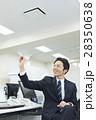 中規模ビジネス 28350638