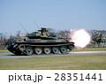 74式戦車 28351441