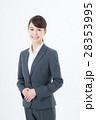 ビジネスウーマン OL キャリアウーマンの写真 28353995