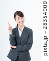 ビジネスウーマン 28354009