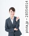 ビジネスウーマン 女性 人物の写真 28354014