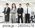 オフィス 人物 社員の写真 28354178