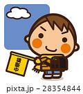 小学生 男の子 通学のイラスト 28354844