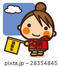 小学生 女の子 通学のイラスト 28354845
