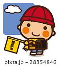 小学生 男の子 通学のイラスト 28354846