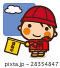 小学生 女の子 通学のイラスト 28354847