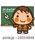 小学生 男の子 学級会のイラスト 28354848