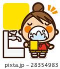 小学生 女の子 うがいのイラスト 28354983