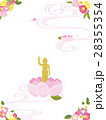 花祭り イラスト 28355354