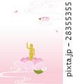 花祭り イラスト 28355355