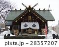 札幌諏訪神社 28357207