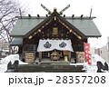 札幌諏訪神社 28357208