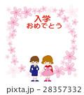 桜 小学生 入学のイラスト 28357332