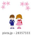 桜 小学生 入学のイラスト 28357333
