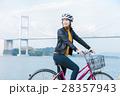 女性 旅行 一人旅の写真 28357943