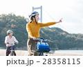 しまなみ海道 サイクリング 28358115